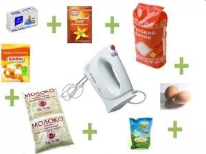 рецепт творожных кексов - хорошо перемешиваемые компоненты