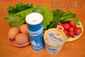 продукты для салата из редиски с огурцом и творожно-яичной заправкой