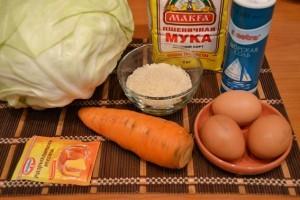 капустный пирог - продукты