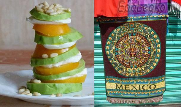 Рецепт салата с авокадо — «сибирский» сюрприз из Мексики