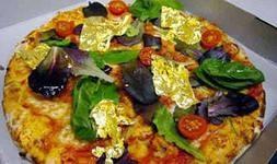 Простая пицца -   Пицца Рояль
