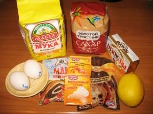 лимонный кекс - с маковой начинкой - продукты