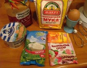 Сырники в духовке - продукты