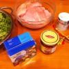 Куриные кармашки - продукты