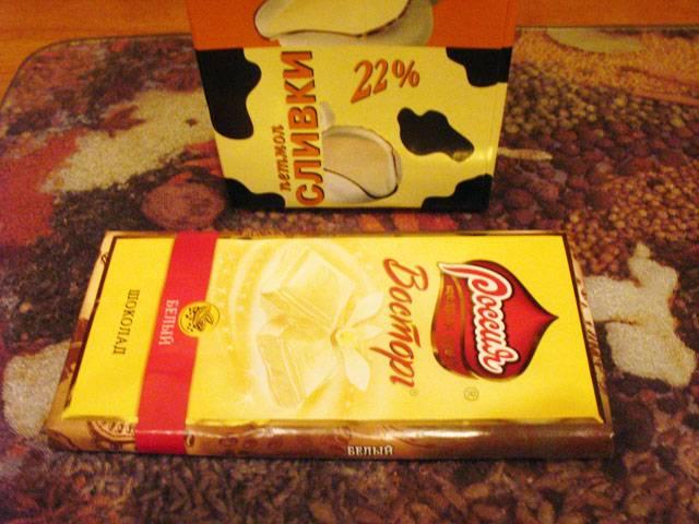 Как сделать шоколад в формочках фото 749