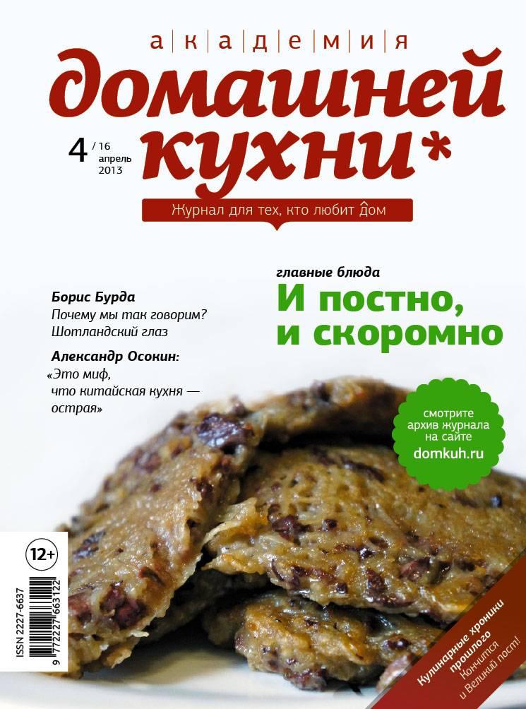 рецепты вкусных блюд из баранины с фото