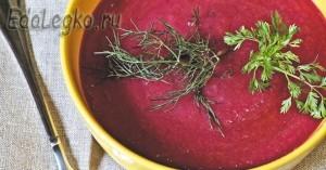 Свекольный суп - овощной суп-пюре