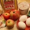 творожная запеканка с яблоками - продукты