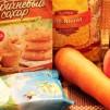 диетическое овсяное печенье - продукты