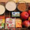 Насыпной пирог - продукты