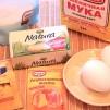 Пирог с голубикой в творожной заливке – кулинарный рецепт