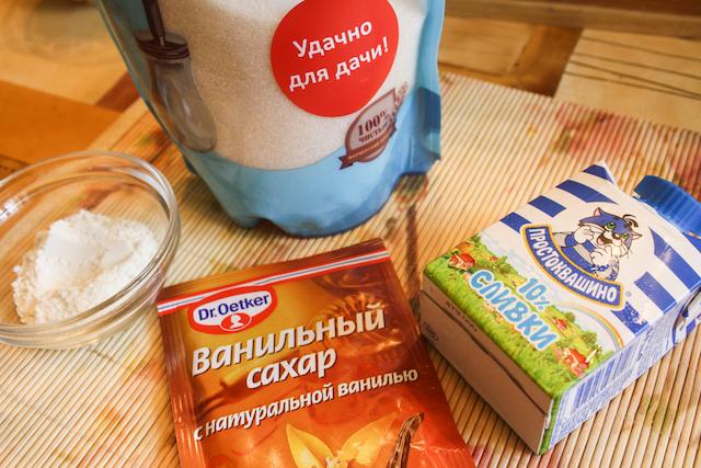 Пирог с голубикой - продукты для соуса