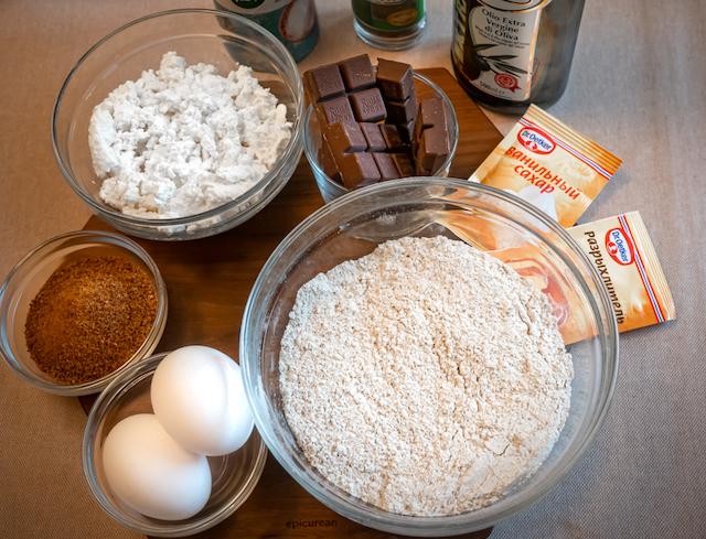 творожные булочки из ржаной муки - продукты